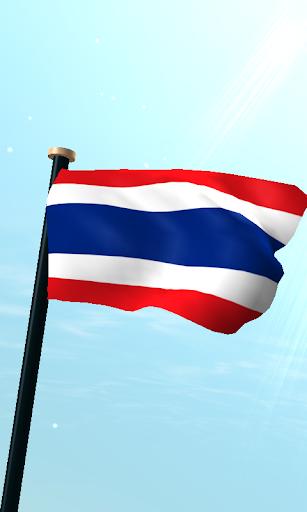 泰國旗3D動態桌布