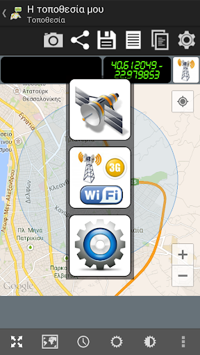 免費下載工具APP my Location app開箱文 APP開箱王