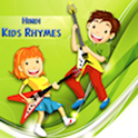 Hindi Rhymes icon