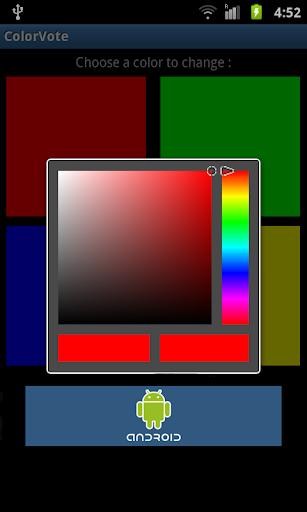 【免費娛樂App】Color Vote-APP點子