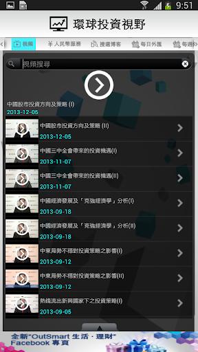 玩免費財經APP|下載中國建設銀行澳門分行手機應用程式 app不用錢|硬是要APP
