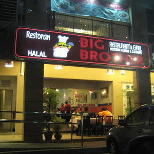 Big Brother Special Home Made Burger Big Brother Restaurant Grill Malaysia Food Restaurant Reviews