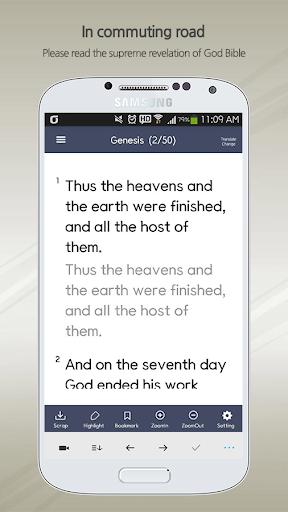 Supreme Bible bible NIV NLT