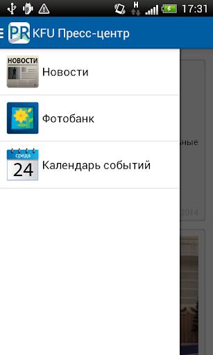 Портал КФУ