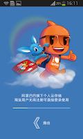 Screenshot of 酷盘 Kanbox