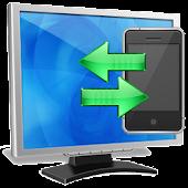 Sego PRO Easy File Transfer