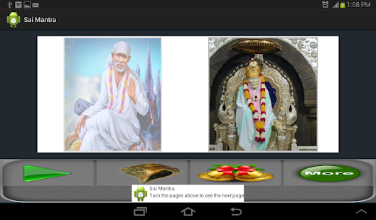 Sai Baba Mantra - screenshot thumbnail