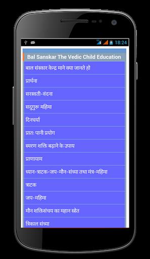 Bal Sanskar - Vedic Education