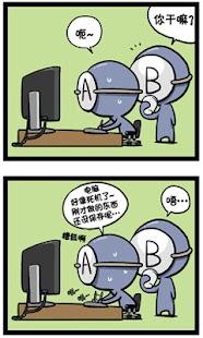 玩免費漫畫APP|下載美蓝漫城(血型漫画 第4册) app不用錢|硬是要APP
