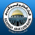 Aqari Mobile icon