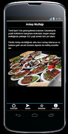免費下載生活APP|Gaziantep Mutfağı app開箱文|APP開箱王
