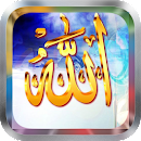 99 Names of Allah Wallpapers file APK Free for PC, smart TV Download