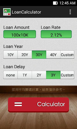 Calculators For The iPad: iPad/iPhone Apps AppGuide - AppAdvice