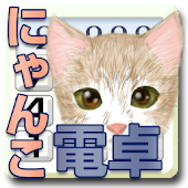 Nyanko Calculator