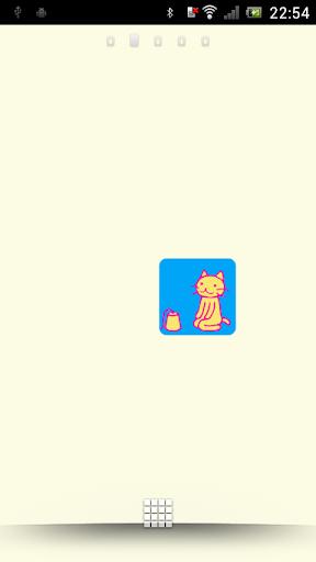 無料工具AppのBluetoothベアー 機能制限解除キー|記事Game