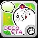 デコスタ☆for LINE デコレーションスタンプ(非公式)