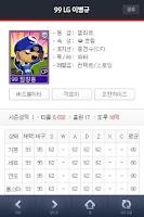 Screenshot of 마구백과사전