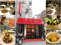 蓮池閣素菜餐廳