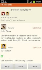 Tapatalk Forum App 2.1.3 for Android apk