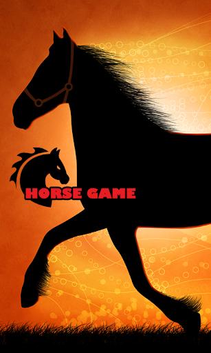 馬免費遊戲