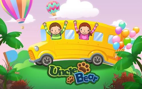 Kids Puzzle:Outdoor - screenshot thumbnail