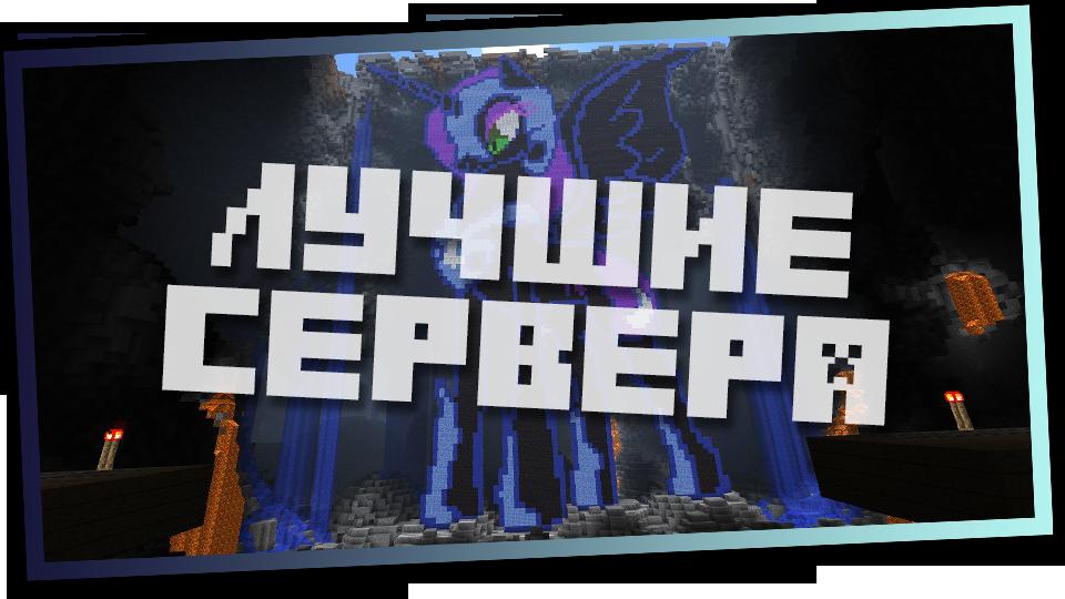 FaweMc | Игровые сервера Майнкрафт (Minecraft)