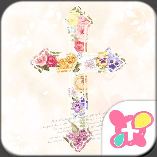 Cute Theme-Floral Cross- Icon