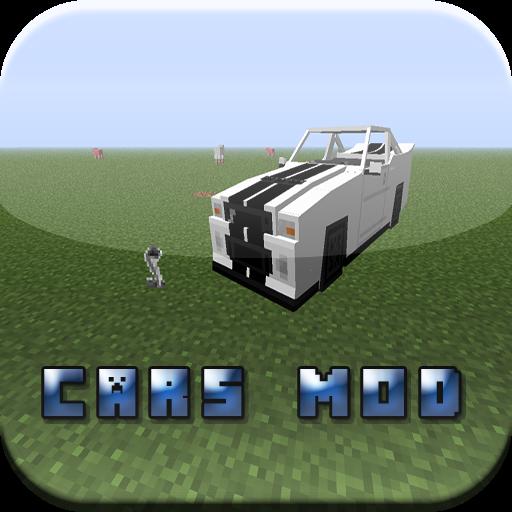 Car Mods