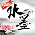 Chinese Painting Free logo