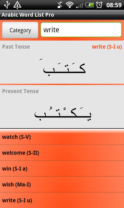 Images of Arabic Words List - #rock-cafe