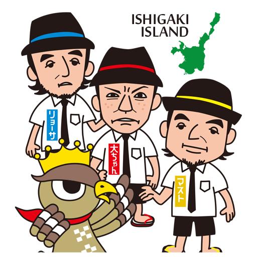 きいやま商店xぱいーぐるアプリ LOGO-APP點子