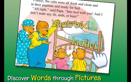 玩書籍App|BB - Bedtime Battle免費|APP試玩