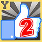 史上最實用的APP應用程式2 icon