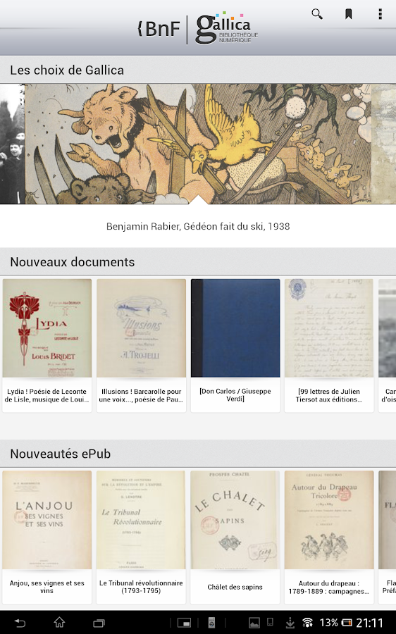 Gallica - screenshot