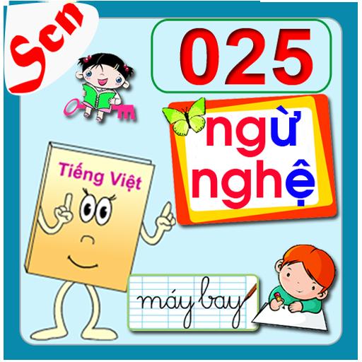 Bài 25: ng, ngh, ngừ, nghệ LOGO-APP點子