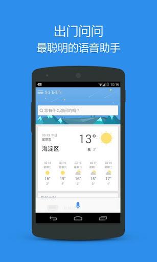 釣魚大師中文攻略app - 癮科技書籤