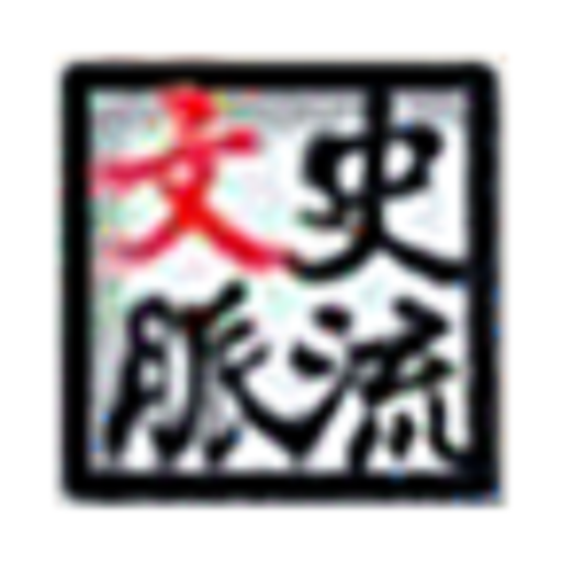 DEH Make(台湾古跡ガイド文史脈流Make) 旅遊 App LOGO-APP試玩