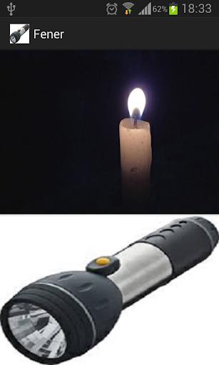 手電筒和燭光