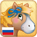 Smart Speller Russian (Kids) logo