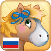 Smart Speller Russian (Kids)