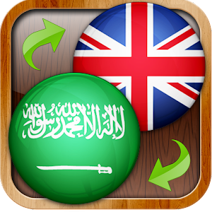 Arabic - English Dictionary 書籍 App LOGO-APP試玩