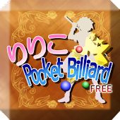 RIRIKO Pocket Billiard (Free)