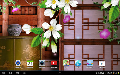Sakura Live Wallpaper Lite