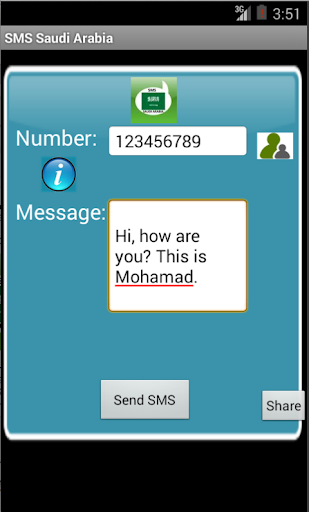 Free SMS to Saudi Arabia