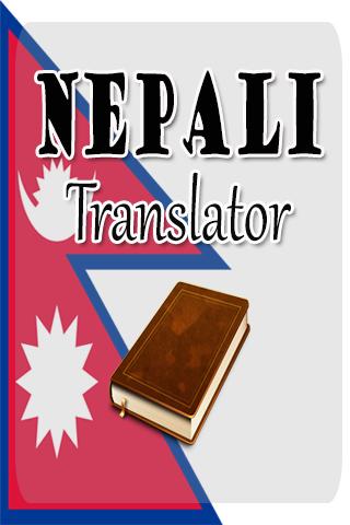 Nepali Translatior