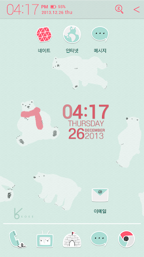 polar bears winter_ATOM theme