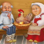 Hen Ryaba - Russian fairy tale