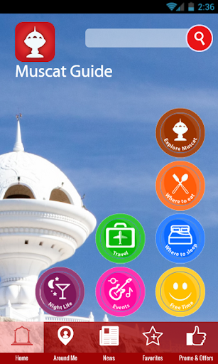 Muscat Guide