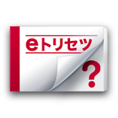 SH-06D 取扱説明書(Android 4.0)