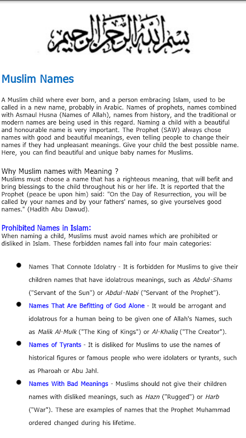 Muslim Baby Names & Meanings- screenshot